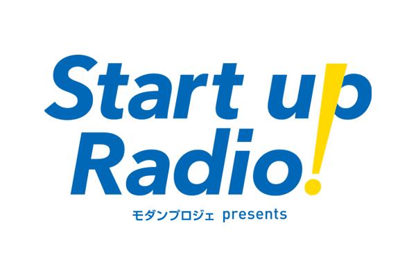 Start up Radio!